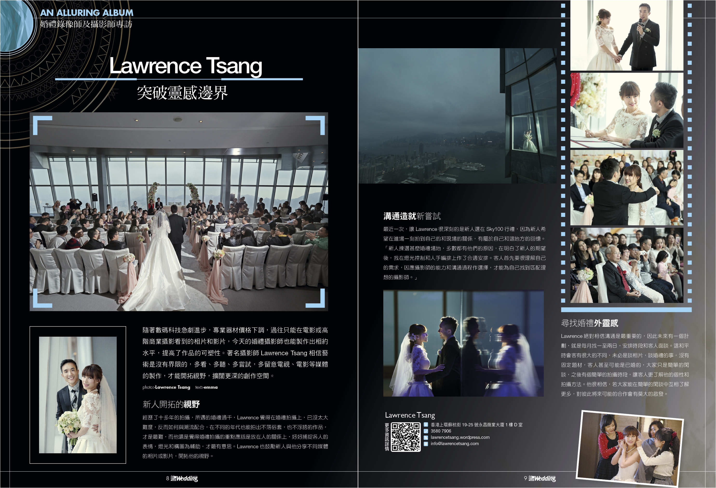 lawrence tsang4.jpg