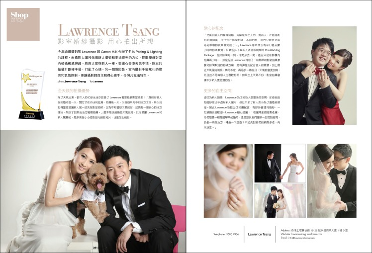 Lawrence Tsang7