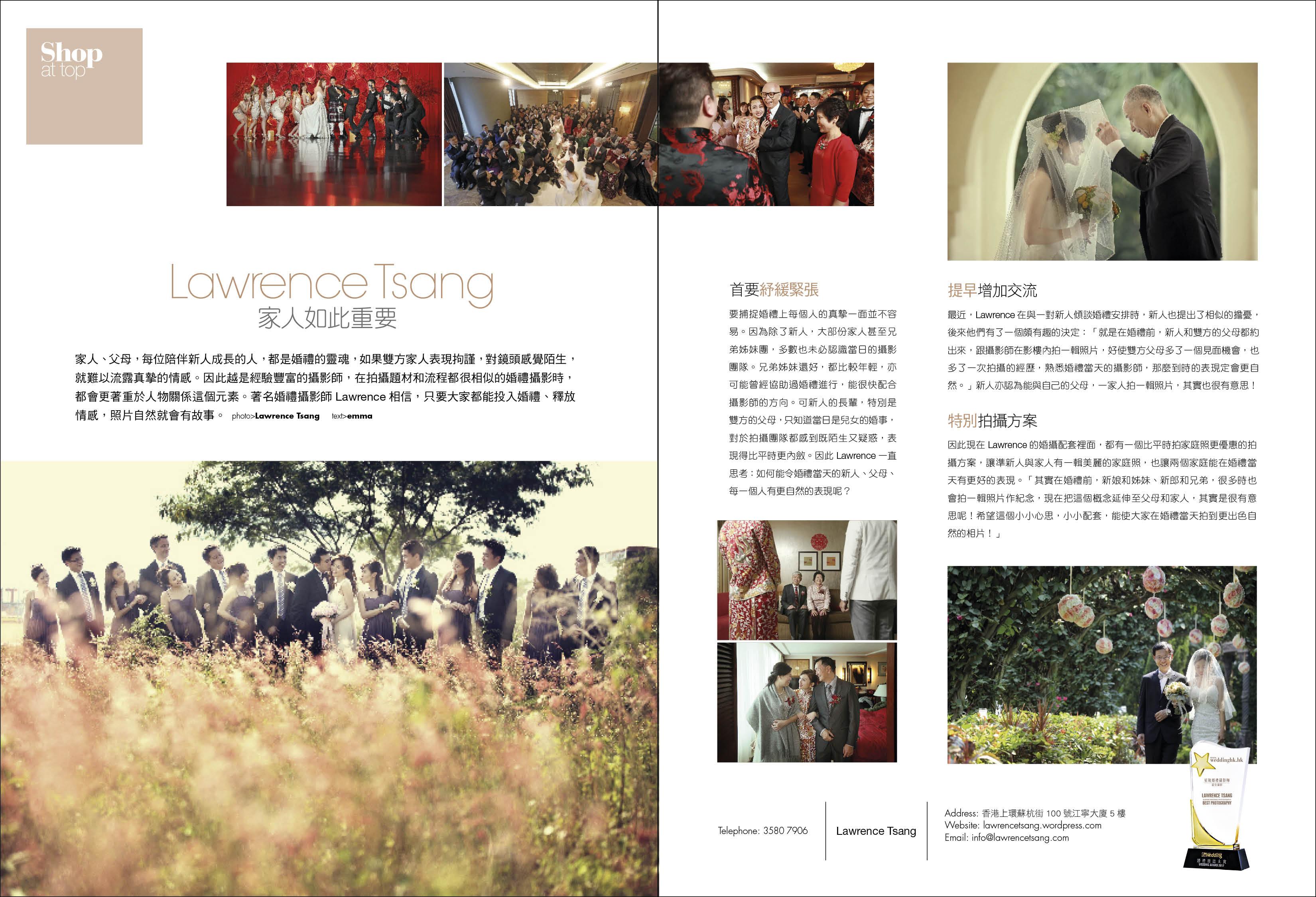 lawrene Tsang_2